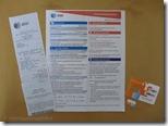 AT&T の契約書と、プリペイド SIM カード